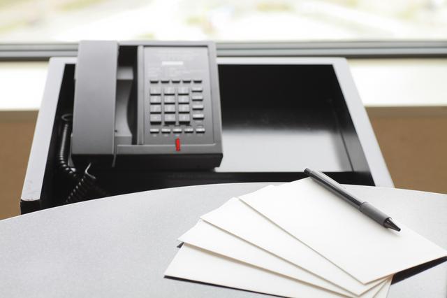 企業の封筒の書き方や例文・文例・書式や言葉の意味などと記入例