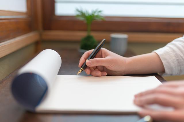 秋のお礼状の書き方や例文・文例・書式や言葉の意味などと記入例
