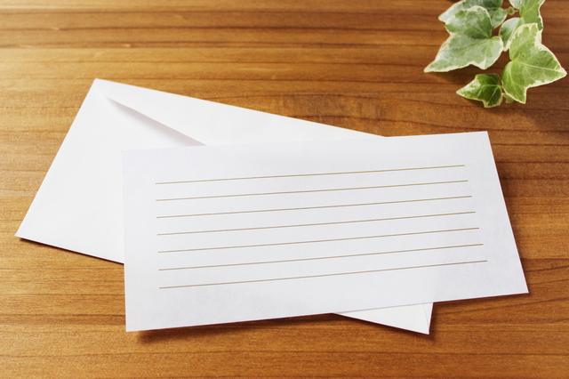 お礼状の書き方や例文・文例・書式や言葉の意味などと記入例
