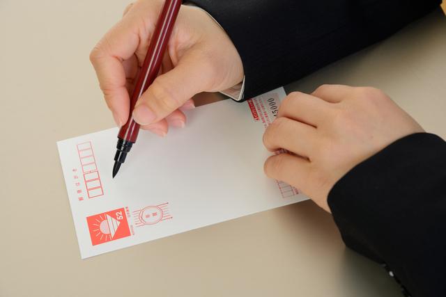 年賀状の書き方や例文・文例・書式や言葉の意味などと記入例