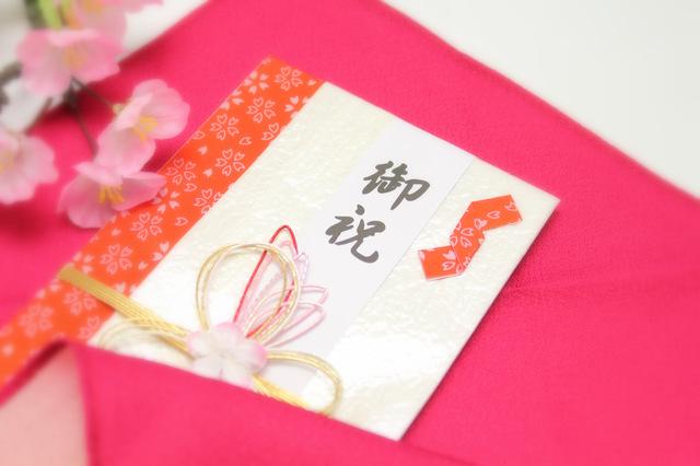お祝いのし袋の書き方や例文・文例・書式や言葉の意味などと記入例