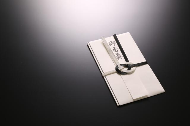 香典の礼状の書き方や例文・文例・書式や言葉の意味などと記入例