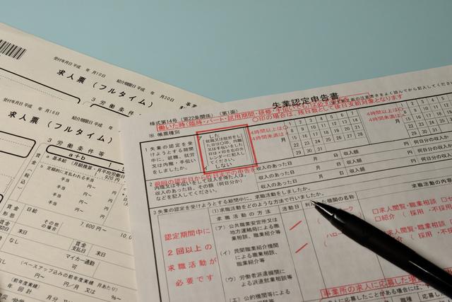 離職理由の書き方や例文・文例・書式や言葉の意味などと記入例