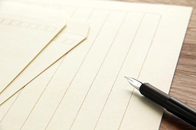 手術での休職中の手紙の書き方や例文・文例・書式や言葉の意味などと記入例