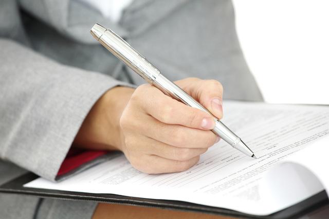 賞与査定表の書き方や例文・文例・書式や言葉の意味などと記入例