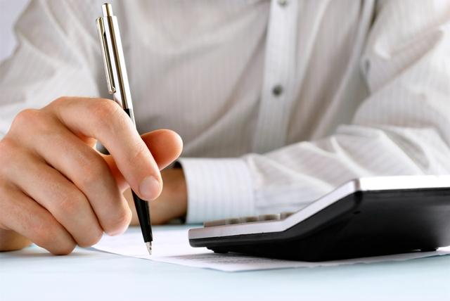 給与支払事務所等の廃止届出書の書き方や例文・文例・書式や言葉の意味などと記入例