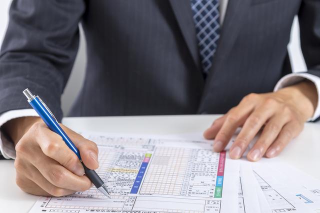 法人税申告書の書き方や例文・文例・書式や言葉の意味などと記入例