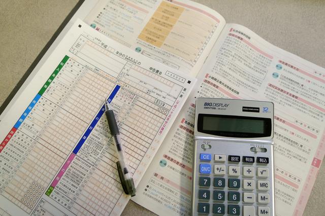 農業確定申告の書き方や例文・文例・書式や言葉の意味などと記入例