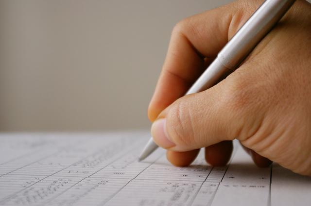 消費税修正申告の書き方や例文・文例・書式や言葉の意味などと記入例