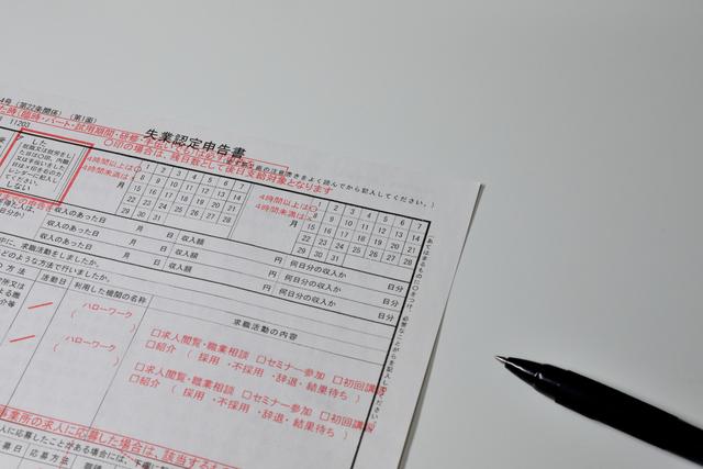 離職証明書の書き方や例文・文例・書式や言葉の意味などと記入例
