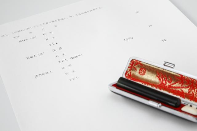 返金受領書の書き方や例文・文例・書式や言葉の意味などと記入例