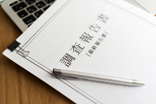品質管理での報告書の書き方や例文・文例・書式や言葉の意味などと記入例