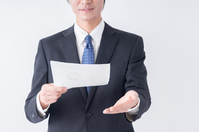 会社へ要望書の書き方や例文・文例・書式や言葉の意味などと記入例