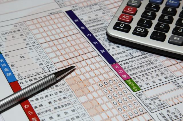 準確定申告納付書の書き方や例文・文例・書式や言葉の意味などと記入例
