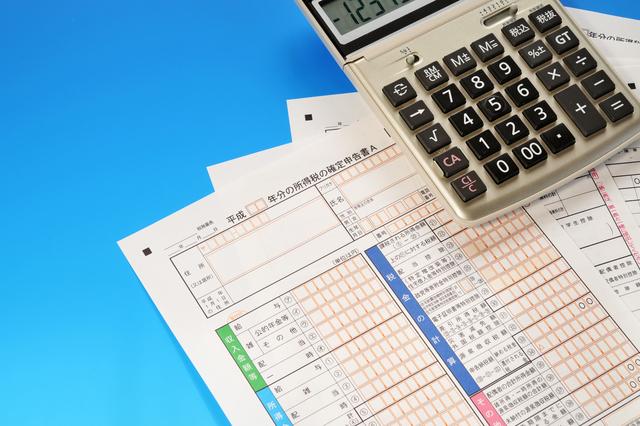 準確定申告の書き方や例文・文例・書式や言葉の意味などと記入例