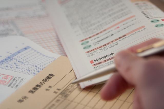 医療費控除での交通費の書き方や例文・文例・書式や言葉の意味などと記入例
