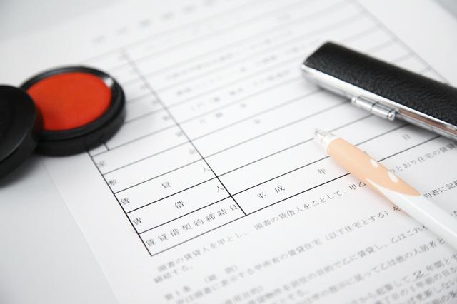 不動産の使用料等の支払調書の書き方や例文・文例・書式や言葉の意味などと記入例