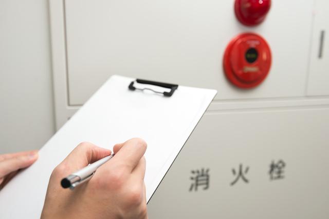 自火報での設置届出書の書き方や例文・文例・書式や言葉の意味などと記入例