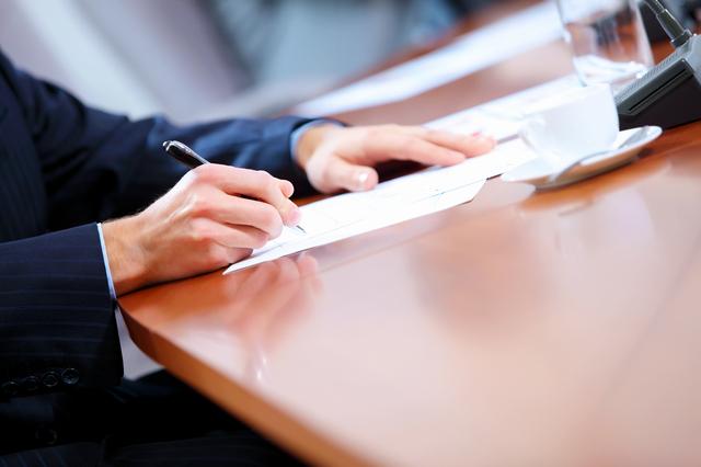 社外報告書の書き方や例文・文例・書式や言葉の意味などと記入例