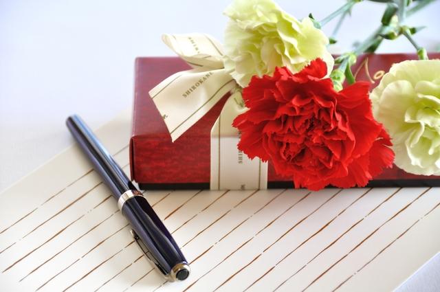 贈り物手紙の書き方や例文・文例・書式や言葉の意味などと記入例