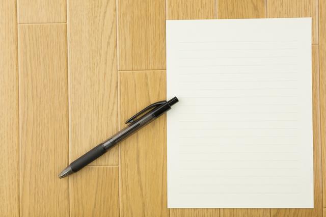 お礼状介護実習の書き方や例文・文例・書式や言葉の意味などと記入例