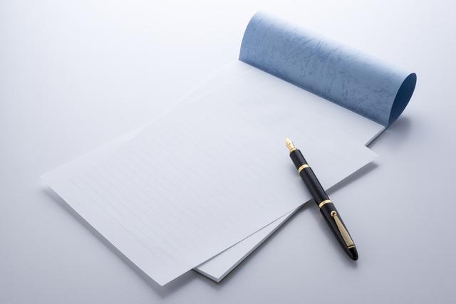 簡単な手紙の書き方や例文・文例・書式や言葉の意味などと記入例