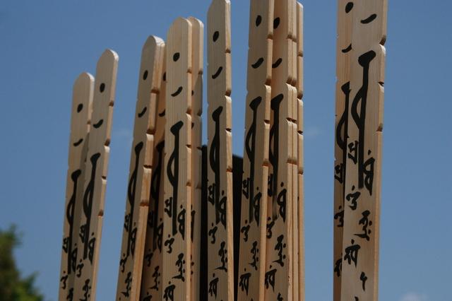 地蔵参りでの経木塔婆の書き方や例文・文例・書式や言葉の意味などと記入例