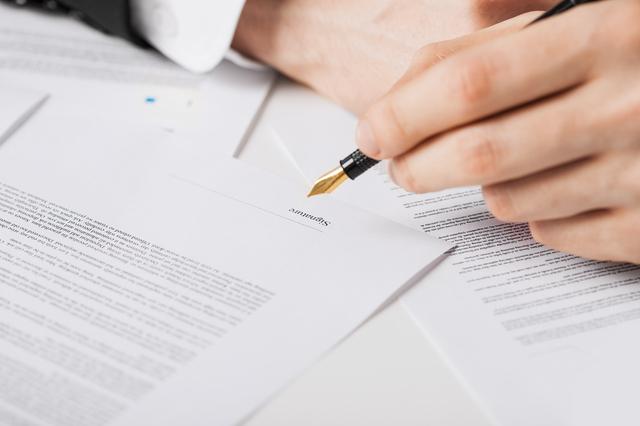 雇用保険料算定賃金報告書の書き方や例文・文例・書式や言葉の意味などと記入例