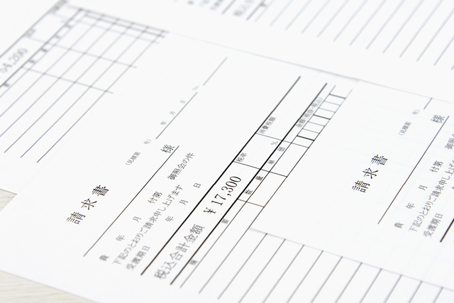 着手金請求書の書き方や例文・文例・書式や言葉の意味などと記入例