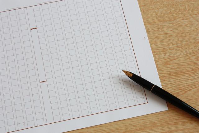 就職試験作文の書き方や例文・文例・書式や言葉の意味などと記入例