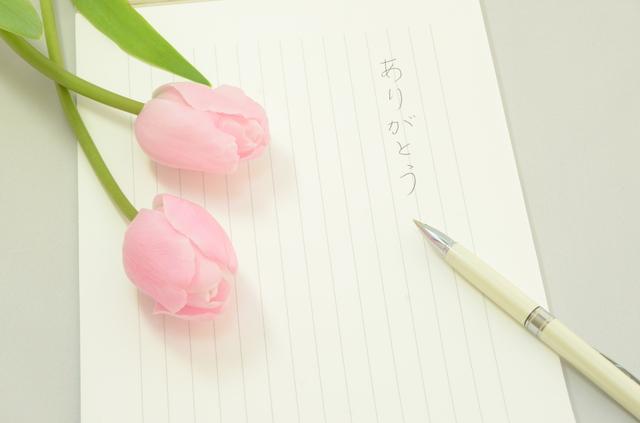 教育実習お礼状の書き方や例文・文例・書式や言葉の意味などと記入例