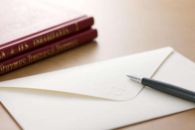 相手をいたわる言葉の書き方や例文・文例・書式や言葉の意味などと記入例