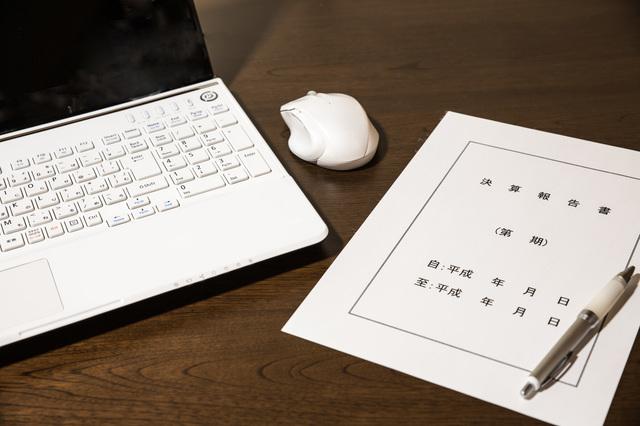 決算報告書の書き方や例文・文例・書式や言葉の意味などと記入例