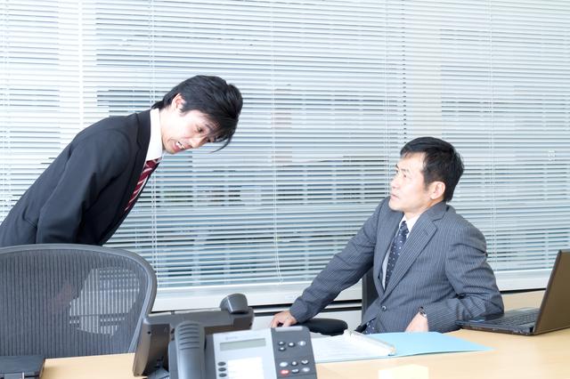 謝罪文上司の書き方や例文・文例・書式や言葉の意味などと記入例