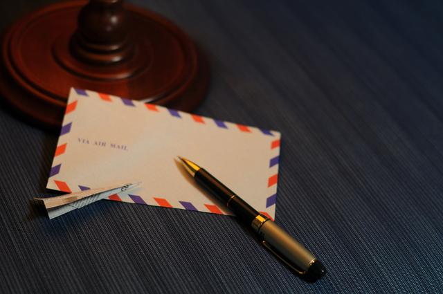 旅行先へのお礼状の書き方や例文・文例・書式や言葉の意味などと記入例