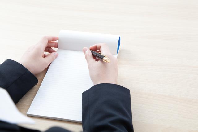 研修旅行レポートの書き方や例文・文例・書式や言葉の意味などと記入例