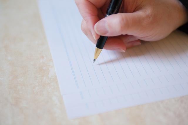 保育実習お礼状の書き方や例文・文例・書式や言葉の意味などと記入例
