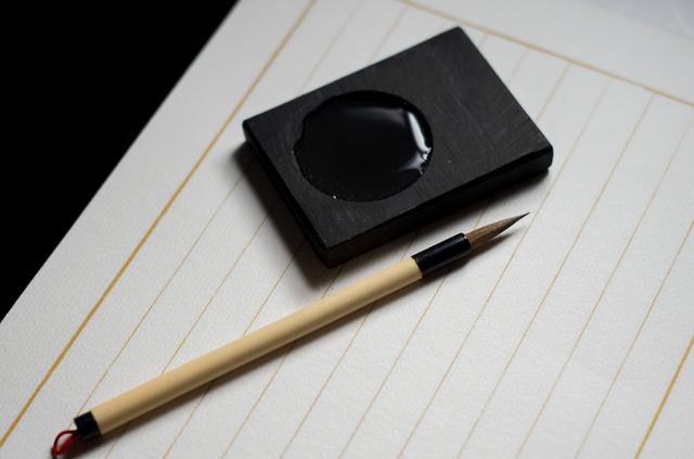 お悔みの手紙の書き方や例文・文例・書式や言葉の意味などと記入例