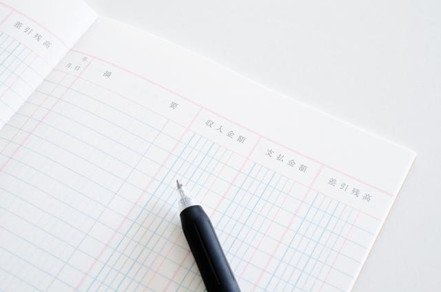 町内会班長での現金出納帳の書き方や例文・文例・書式や言葉の意味などと記入例