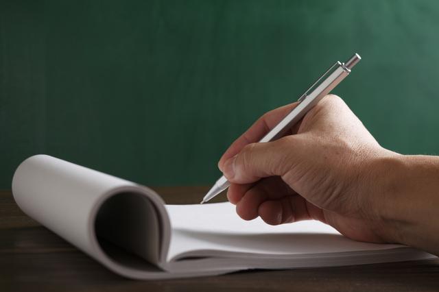 大学院推薦状の書き方や例文・文例・書式や言葉の意味などと記入例