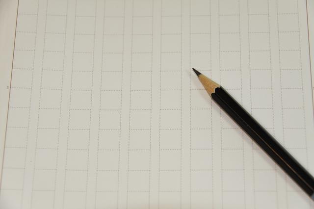 感想の書き方や例文・文例・書式や言葉の意味などと記入例