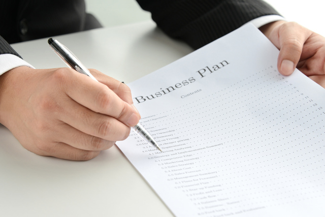事業系一般廃棄物での減量計画書の書き方や例文・文例・書式や言葉の意味などと記入例