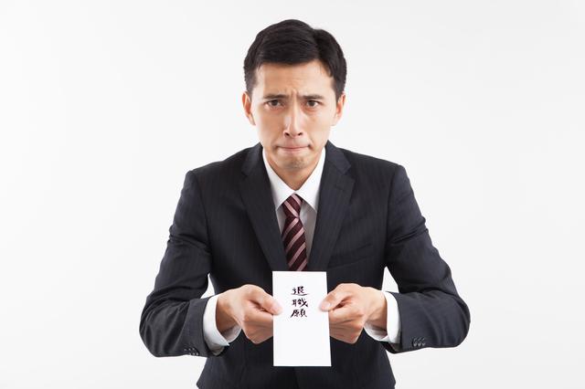辞職願の書き方や例文・文例・書式や言葉の意味などと記入例