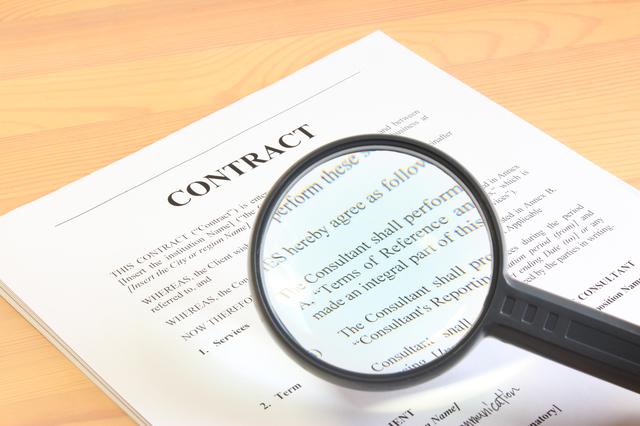 同意書の書き方や例文・文例・書式や言葉の意味などと記入例