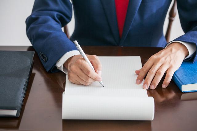 弁明書の書き方や例文・文例・書式や言葉の意味などと記入例